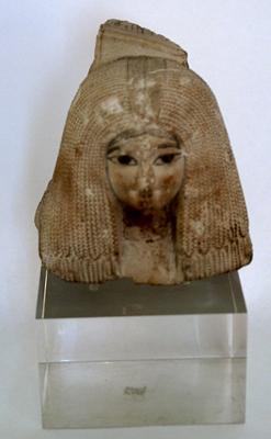 Unknown Egyptian Limestone Female Head