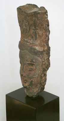 Unknown Head of a Bodhisattva or Granite Head of a Lady