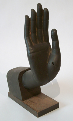 Unknown Siamese Bronze Hand Raised with Palm Forwards