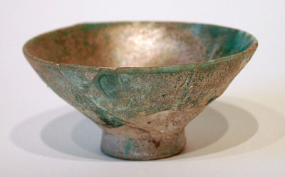 Unknown Persian Turquoise Glazed Pottery Bowl