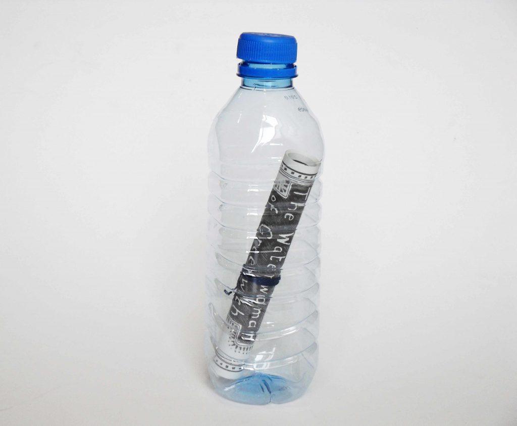 Roberts, Jo Water Report